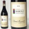 バローロ[2012] バルトロ・マスカレッロ