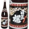 《1800ml》日置桜 夜桜ラベル 28BY