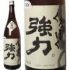 《1800ml》日置桜 くろぼく雄町 純米酒 28BY