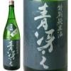 《1800ml》日置桜 青冴え玉栄 純米酒 R1BY