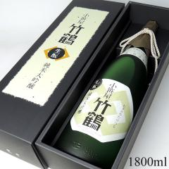 《1800ml》小笹屋竹鶴 生もと 純米大吟醸 23BY