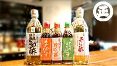 丸正酢醸造元
